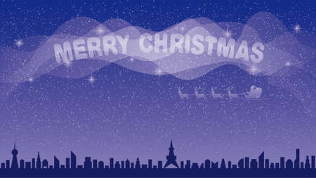 Starry Sky and Santa Claus Illustration