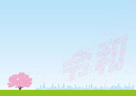 Japans new era written with flying petals of cherry blossomsREIWA (New Japanese Era)