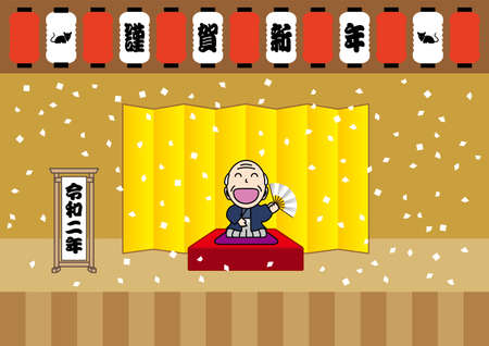 New Year's Opening by comic storyteller 写真素材 - 126010506