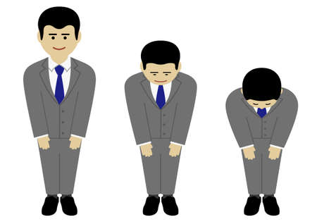Courteous Japanese businessman (Created with vector data) Ilustração