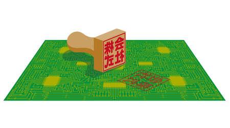 Electronic board and company stamp ,KABUSHIKIGHAISHA(Corporation), (Created with vector data) Archivio Fotografico - 150168432