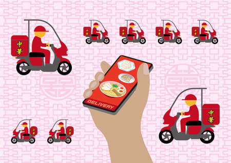 Illustration of a Chinese food ordering and delivery service (Created with vector data)