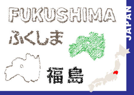 Japanese prefectures drawn with crayons. English notation and Japanese notation. Created with vector data.