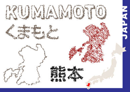 Japanese prefectures drawn with crayons. English notation and Japanese notation. Created with vector data. Vettoriali