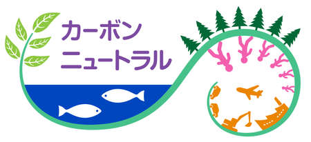 Trees, water and fish are drawn on the upper side of the wave line. Below the line are images of people and consumer societies. Carbon neutral is written in Japanese. Created with vector data. Vettoriali