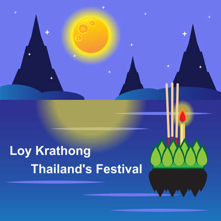Loy krathong festival,Thailand full moon traditional festival Illustration
