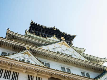 Osaka Castle in Osaka, Japan. Editorial