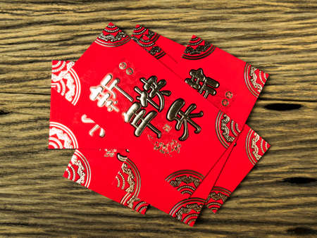 red envelope on wooden background with february for gift chinese