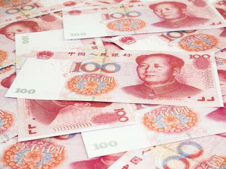 그것은 배경으로 많은 백 위안 지폐 더미, 중국 위안 통화입니다.