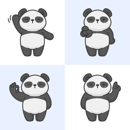 Vector set of cute panda characters Standard-Bild - 121201028