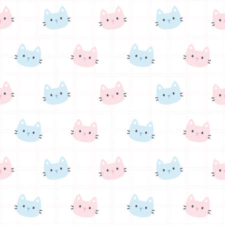 Adorable cat seamless background repeating pattern, wallpaper background, cute seamless pattern background