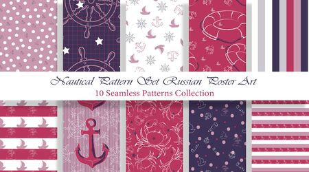 Nautical Pattern Set inspired by adventures on the seas. Russian Poster Art color palette. Anchor, ship wheel, telescope, crab... It fits any surface you like, T-Shirt, Wall Coverings, Bed Linen, Wrapping Paper, Mugs, etc.