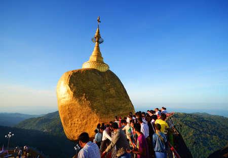 Myanmar: Golden Rock Myanmar