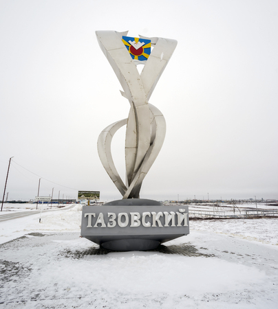 taz: Stele at the entrance to the village of Taz in the Yamal Peninsula.