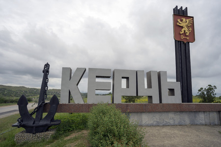 stele: Stele at the entrance to the city of Kerch .Crimea. Stock Photo