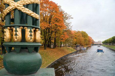 Detail Of the first garden bridge of the Moika river, Mikhailovsky Park .Autumn landscape, St. Petersburg . Banco de Imagens