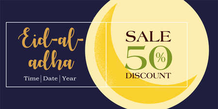 Eid sale discount banner, poster for business and online shopping illustration vector