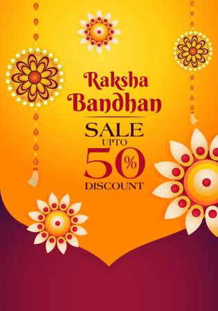 Raksha Bandhan sale banner, rakhi sale with amazing deals, save upto 50% poster, vector illustration  イラスト・ベクター素材