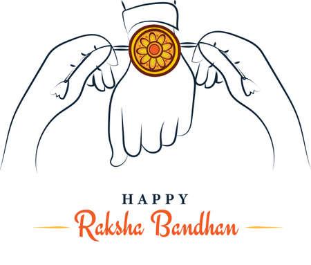 Happy Raksha Bandhan, sister tying rakhi to brother, sketchy greeting poster, card, flat illustration, vector 矢量图像