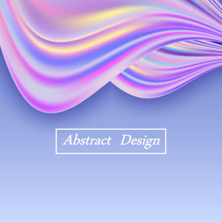 Rainbow pastel wave background. Holographic color flow, purple and blue wavy swirl drapery border for poster or banner. Abstract vector illustration Illustration