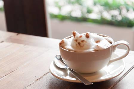 Latte Art Coffee Stock Photo