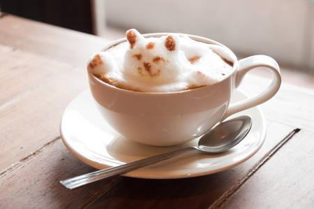 Latte' Art Coffee Stock Photo