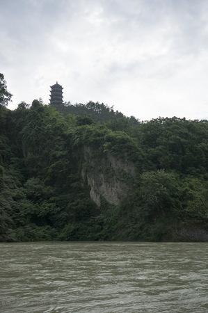 guyan:  mountain with river