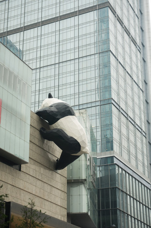 argent: Gigantic Panda Sculpture- I am here by Lawrence Argent