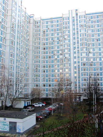 Apartment house. Skyscraper in Moscow, Russia Stock Photo