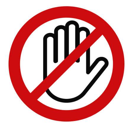 停止手、サイン、丸い赤い進入禁止に触れないで、禁止円