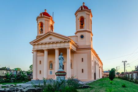 Pinar Del Rio cathedral, Cuba