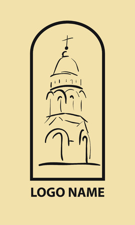house logo: Set church logo icon element. Church house logo Illustration