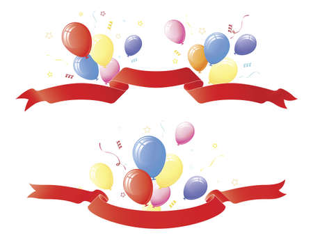 Party Ribbon Banner and Balloons