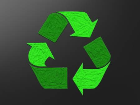 environmen: Recycling Stock Photo