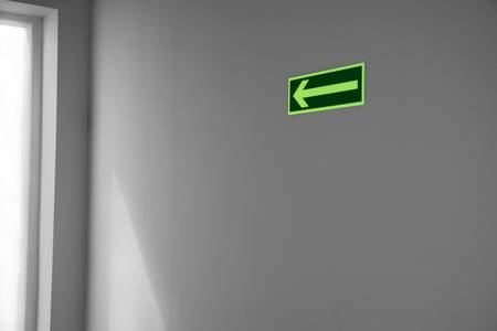 Emergency exit Stock Photo - 5547528