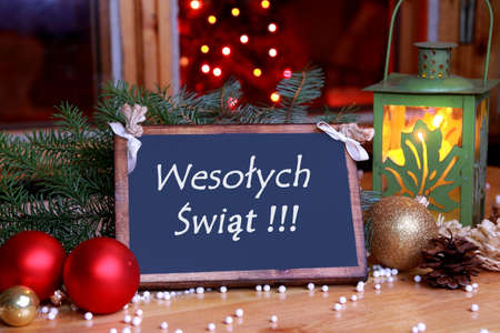 Wesolych swiat Stock Photo - 22062235