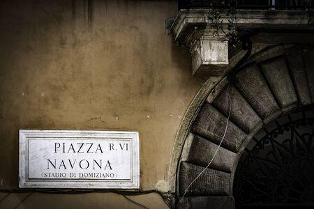 ナヴォーナ広場、ローマ、イタリアで有名な正方形のプレート