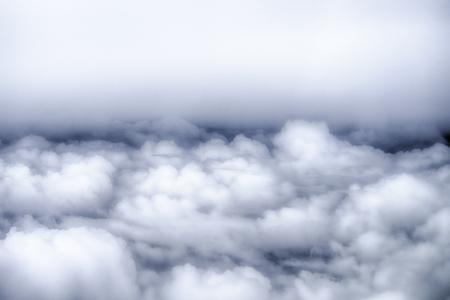 宇宙 (平面) から美しい青の雲を表示します。