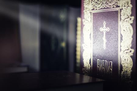 ロシア正教会の聖書の神の光 写真素材
