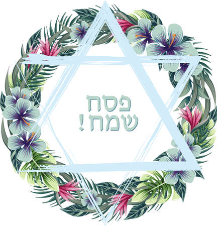 Happy Passover jewish lettering and Star of David Vetores