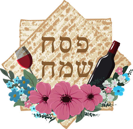 Vector Happy Passover jewish lettering and matza