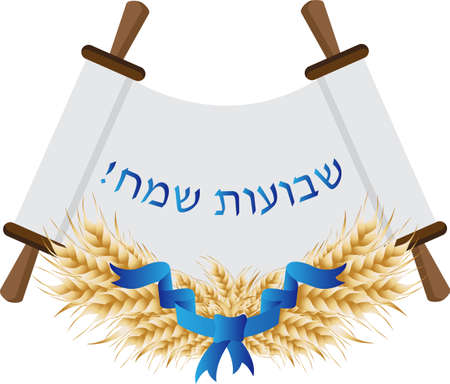 Jewish holiday of Shavuot, ears wheat round frame Stok Fotoğraf