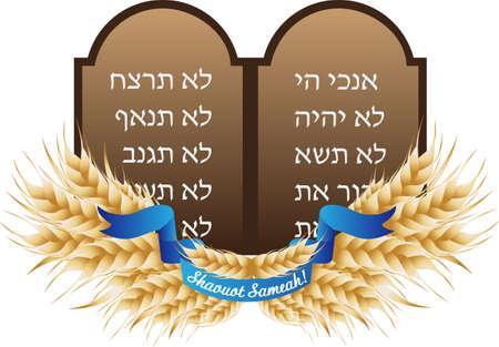 Jewish holiday of Shavuot, Tablets of Stone Çizim