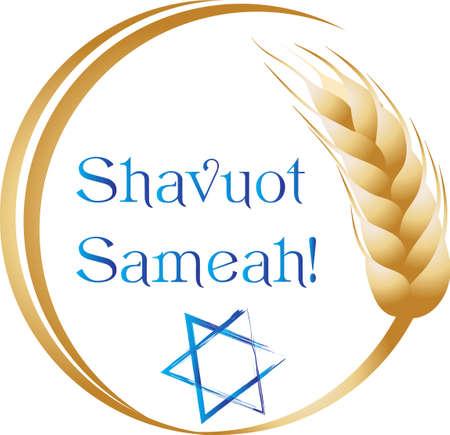 Jewish holiday of Shavuot, ears wheat round frame Çizim