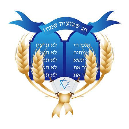 Jewish holiday of Shavuot, Tablets of Stone Stok Fotoğraf