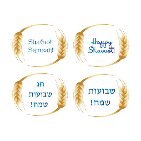 Jewish holiday of Shavuot, ears wheat round frame, greeting inscription hebrew - Happy Shavuot, isolated on white background - Vector Stok Fotoğraf