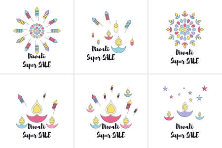 festive occasions: Creative poster Sale Happy Diwali Illustration