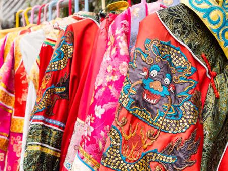 Chinese garments on display photo