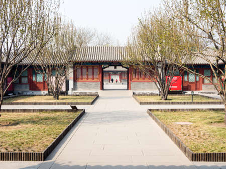 chinese courtyard: Empty courtyard in Prince Gong classical chinese mansion