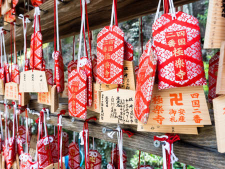 Naruto, Japan - April 2, 2018: Ema tablets with worshippers wishes on the grounds of Gokurakuji, temple 2 of Shikoku pilgrimage